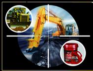 工业特种油