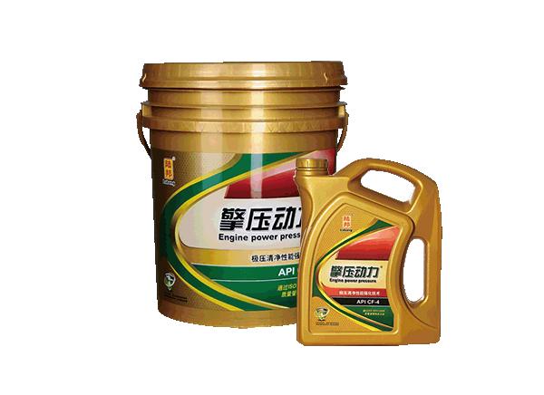 高性能柴油机油 CF-4