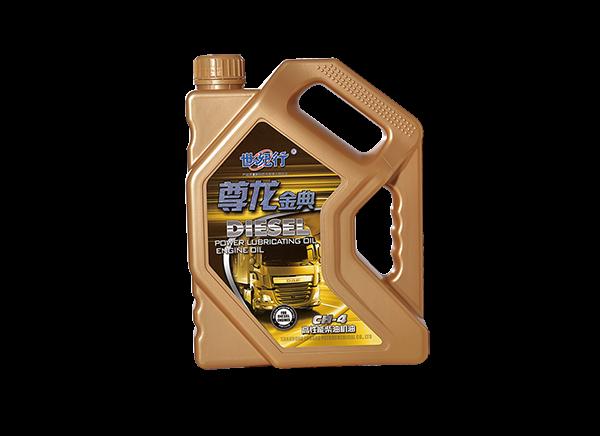 柴油机油 CH-4
