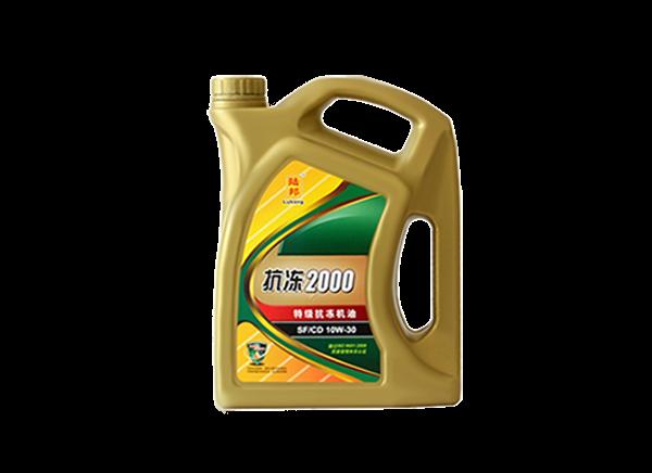 吴中抗冻2000